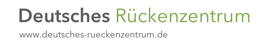 TUI ReiseCenter Sinsheim – Kongressabteilung | Seminarreisen.co | Medizinsymposium | Partner-Logos | Deutsches Rueckenzentrum